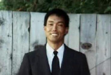 Eric Tamiyasu
