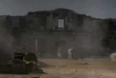 Alamo Treasure
