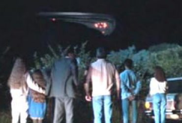Hudson Valley UFO