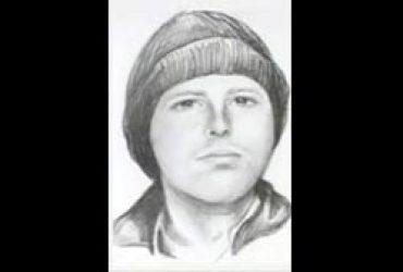 Alabama Postal Robbery