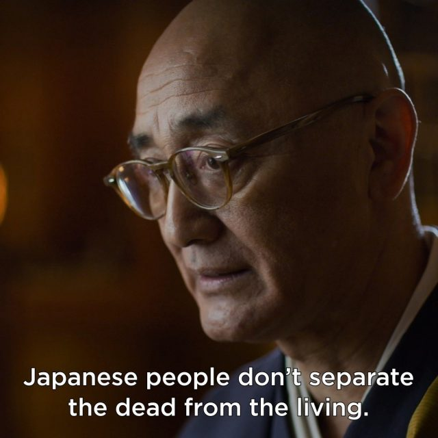 Ghostly sightings and human possessions follow a devastating tsunami in Japan. Are these spirits unable to pass over to the afterlife? #unsolvedmysteries